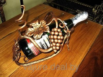Подставка для вина кованая виноградная лоза