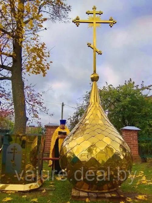 Золотой купол храма